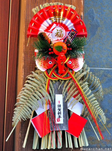 Traditional Shamekazeri Japanese New Years Eve decoration